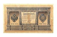 banknote imagens de stock