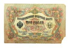 banknote fotografia de stock