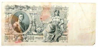 banknote Stockfotos