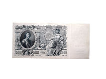 Banknote 500 rubles of the Russian Empire issue 19 Stock Photo