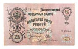 Banknote Royalty Free Stock Photo