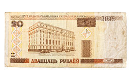Banknote Of Belarus Stock Images