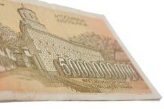 Banknote of 5 billion dinars from Yugoslavia royalty free stock image