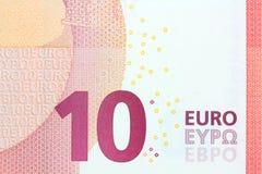 Banknote des Euro-zehn in einem Makroschuß Stockbild