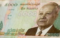 Banknote des Königs Norodom Sihanouk Kambodscha Lizenzfreies Stockfoto