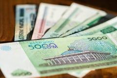 Banknote of five thousand Uzbekistan sums Stock Image
