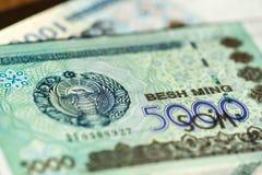 Banknote of five thousand Uzbekistan sums Stock Photos