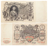 Banknote of Imperial Russia with Catherine 2 portrait royalty free stock photos