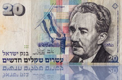 Banknote from Israel Royalty Free Stock Photo