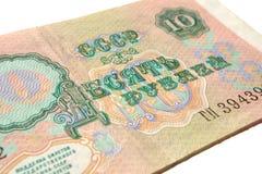 Banknote reverse side ten rubles Soviet Union. Selective focus stock photos