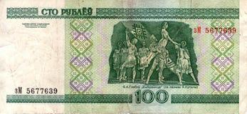 Banknote 100 Rubel Weißrusslands 1992 Stockbilder