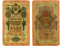 Banknote of 10 ruble of the Russian empire of 1909 of release royalty free stock images