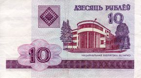 Banknote 10 rubles 1992 Belarus. Front side Stock Photos