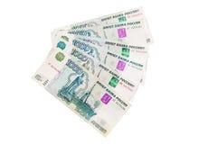 Banknote russischen Geldes 1000 auf Weiß Stockbild