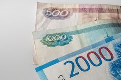 Banknote of two thousand rubles and old banknotes Russian Federation. 2000 rub. Papermoney, cash. royalty free stock images