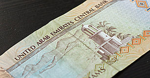 Banknote of the United Arab Emirates in five dirhams Stock Images