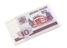 Banknote von Belarus Stockfotografie