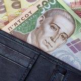Banknote von fünfhundert Ukrainer hryvnia Stockfotografie
