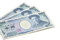 Banknoten der japanischen Yen Stockbild