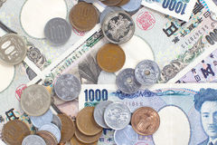 Banknoten der japanischen Yen Lizenzfreies Stockbild