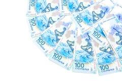 Banknoten gaben 100 russische Rubel für die Olympics in Sochi herein heraus Stockbild