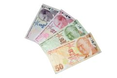 Banknoten-Reihe der türkischen Lira Stockfoto