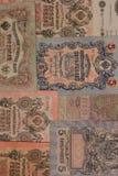 Banknoten von Kaiser-Russland Anfang des 20. Jahrhunderts Lizenzfreies Stockbild