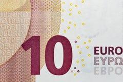 Banknotennahaufnahme des Euros zehn Stockfotografie