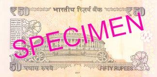 Banknotenrückseite der indischen Rupie 50 Stockfotografie