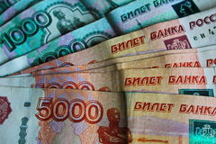 Banknotes bank of Russia salary money profit rubles Stock Image