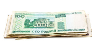 Banknotes Of Belarus Stock Photos