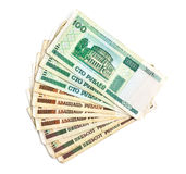 Banknotes Of Belarus. Banknotes of republic belarus isolated on white Royalty Free Stock Photography