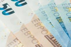 Banknotes of euro money Stock Image