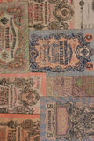 Banknotes of imperial Russia. Beginning of the twentieth century. Royalty Free Stock Image