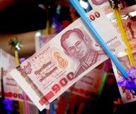 The Banknotes in Katin Tree Stock Photo
