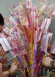 The Banknotes in Katin Tree Stock Photos