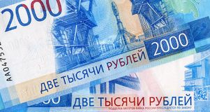 Free Banknotes Of Two Thousand Russian Rubles Closeup Stock Photos - 112831163