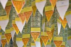 Banknotes, Phrae, Thailand Royalty Free Stock Photography