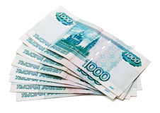 Banknotes of Russia Royalty Free Stock Images