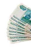 Banknotes of Russia Royalty Free Stock Photo