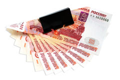 Banknotes of Russian rubles. Banknotes of Russian rubles on a white background Royalty Free Stock Images
