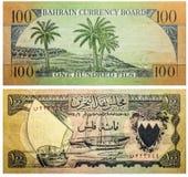 Banknotu 100 fils Bahrajn 1964 Fotografia Stock