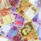 banknoty Ukraine Obrazy Stock
