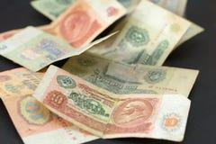 Banknoty wielki zjednoczenie Radzieckie Socjalistyczne republiki th zdjęcia stock