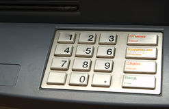 bankomat Arkivbild