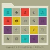 Bankrörelsesymbolsuppsättning Mångfärgade fyrkantlägenhetknappar royaltyfri illustrationer