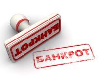 bankrupt Verbinding en afdruk royalty-vrije illustratie