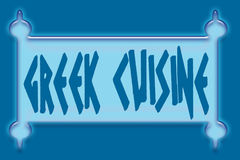 Banner Advertising Greek Cuisine Stock Photos