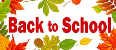 Banner Back to school. Stock Photos