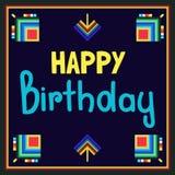 banner birthday happy Στοκ εικόνα με δικαίωμα ελεύθερης χρήσης